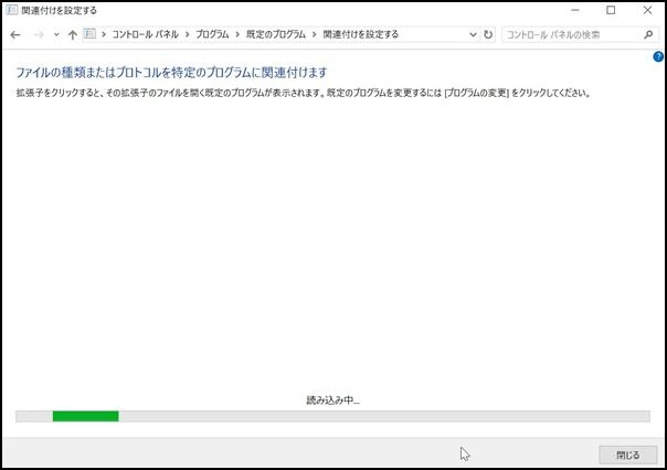 pdf 開くようにする html